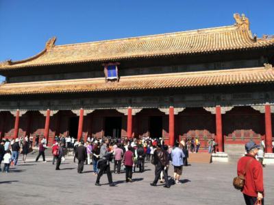 China Pix 104